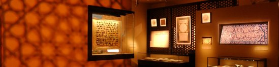 Special Exhibition Treasures of the Aga Khan Museum: Architecture in Islamic Arts
