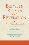 The Institute of Ismaili Studies - Between Reason and Revelation: Twin Wisdoms Reconciled