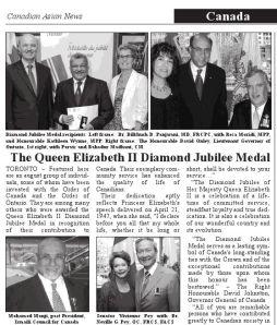 Dr Dilkhush Panjwani: The Queen Elizabeth II Diamond Jubilee Medal
