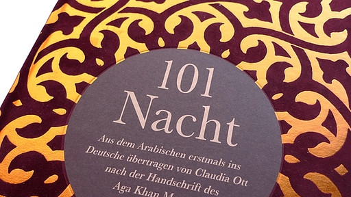 "German translation of the ""101 Nights"" based on Arabic manuscript in the collection of the Aga Khan Museum"