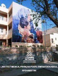 Kabul hosts international conference