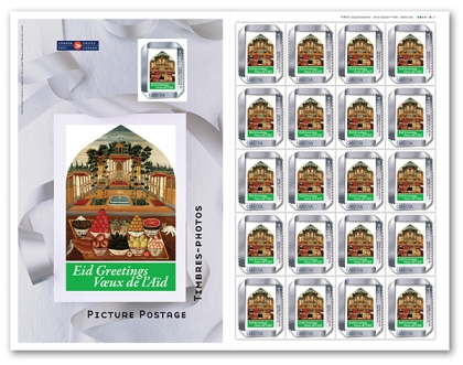 Canada Post - Eid Stamp Sheet - The Feast - postage