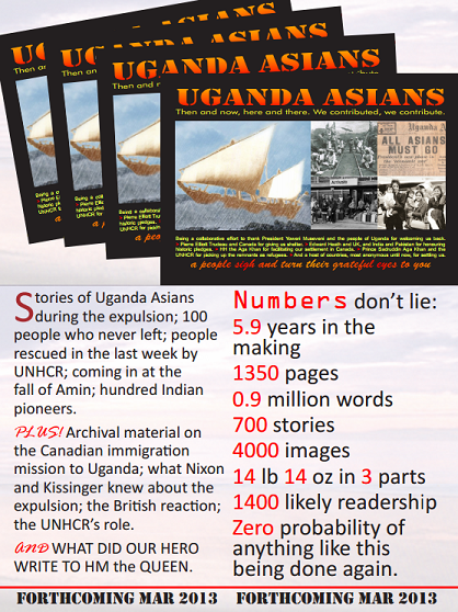 Information on Vali Jamal's Forthcoming Book: Uganda Asian