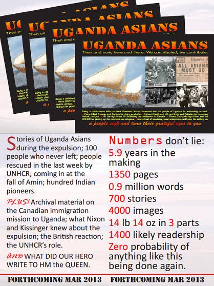 Information on Vali Jamal's Forthcoming Book: Uganda Asian