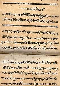 Prophet Muhammad (pbuh) In Ismaili Ginanic Literature