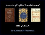 Assessing English Translations of the Qur'an, and Links to Translations on the Internet