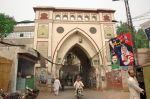 Walled City and Gates of Lahore