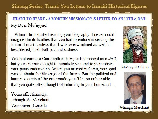 Jehangir Merchant's Thank You Letter to the Fatimid Ismaili Icon, Da'i Al-Mu'ayyad al-Shirazi
