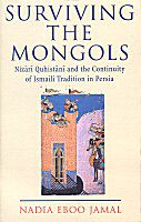 surviving-the-mongols