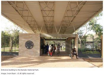entrance-building-bamako-national-park-mali