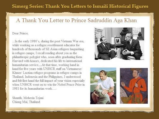 Simerg's Historical Thank You Series – Prince Sadruddin, Prince Amyn, Pir Sabzali, Hasan-i-Sabbah and Others