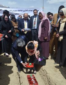 Foundation Laying Ceremony for the New Bamyan Provincial Hospital, will be constructed by the Aga Khan Planning and Building Services