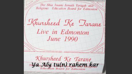 Khursheed Ke Tarane