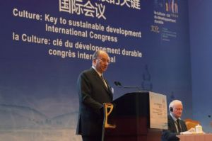Speech by His Highness the Aga Khan at the UNESCO Conference on Culture and Development in Hangzhou, China
