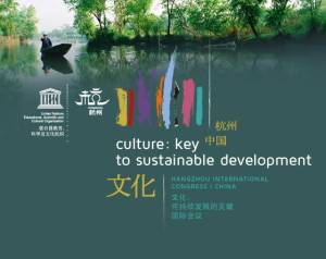 The Aga Khan Speaks at UNESCO Conference in China