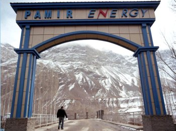The First Public-Private Energy Sector Partnership in Tajikistan