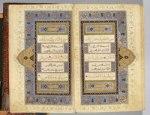 Finding Tolerance in Akbar, the Philosopher-King | StudiesIslamica