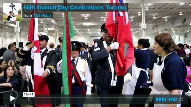 56th Imamat Day Celebrations in Toronto Canada