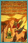 Ramadan and Eid ul Fitr | Ismaili Web Amaana