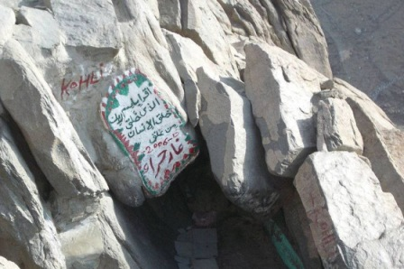 The Cave of Hira – the Place of the First Revelation of the Holy Qur'an