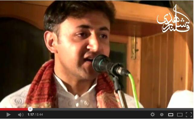 "Shahid Akhtar Qalandar, ''Charatiye guwaolo halanch"""