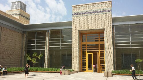 Ismaili Center Dushanbe | From the Heartlands to the Steppe Lands