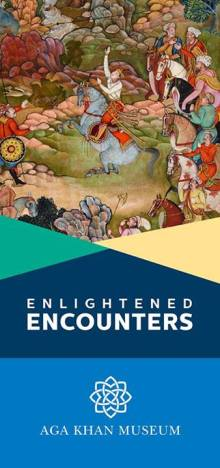 Enlightened Encounters: Aga Khan Museum's first outreach program
