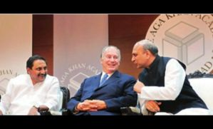 1st Aga Khan excellence centre in India begins | Deccan Chronicle