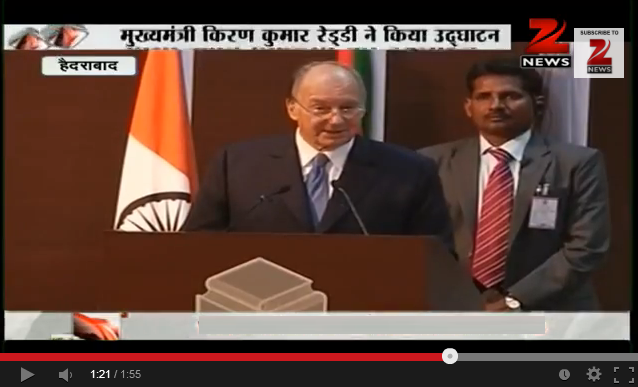 Zee TV News: The Aga Khan Academy Hyderabad officially inaugurated by the AP Chief Minister