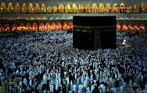 Zahra N. Jamal, Ph.D. and Rizwan Mawani: The Multiple Dimensions of Muslim Pilgrimage