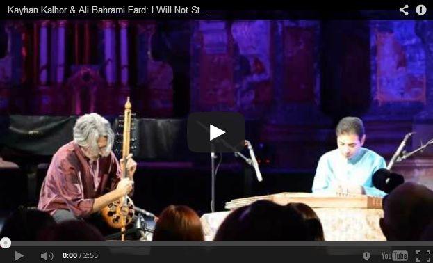 Kayhan Kalhor & Ali Bahrami Fard: I Will Not Stand Alone