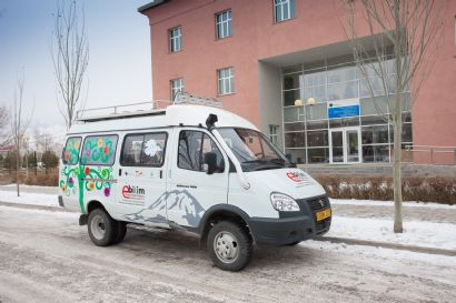 University of Central Asia introduces Mobile Digital Library for the people of Naryn Oblast
