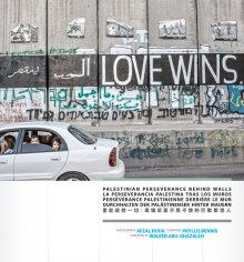 Photographer Afzal Huda's New Book: Love Wins: Chronicles the Separation Wall in Palestine