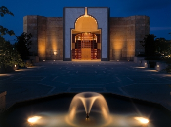 John Stackhouse - Editor-in-Chief of the Globe and Mail delivers 2013 Ismaili Centre Lecture