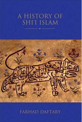 A history of ramadan