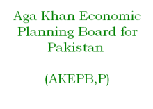 Aga Khan Economic Planning Board Pakistan with Serena Hotels organizes 'Creative Hands Bazaar'