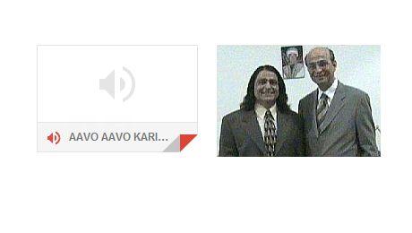 Aavo Aavo Karim Shah - Song by Kamal Taj, composed by ENOO