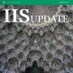 IIS Update 2013, through Interactive Magazine