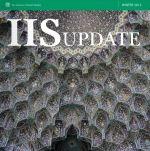 IIS Update 2013, through Interactive Magazine