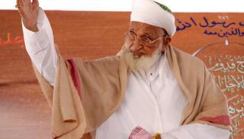 The Bohras: Understanding Shi'a Succession in a Muslim Community