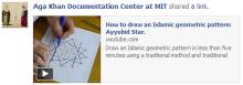How to draw an Islamic geometric pattern