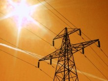 Electricity generation in Pakistan: Unlocking the potential of small power plants