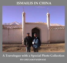 By Ghulam Panjwani: Ismailis in China