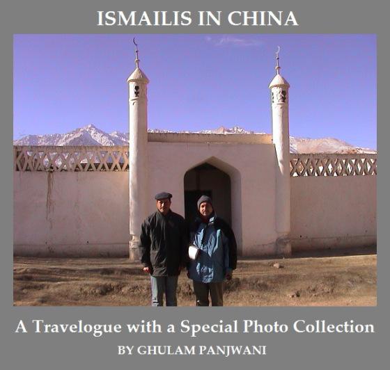 By Ghulam Panjwani: Ismailis in China