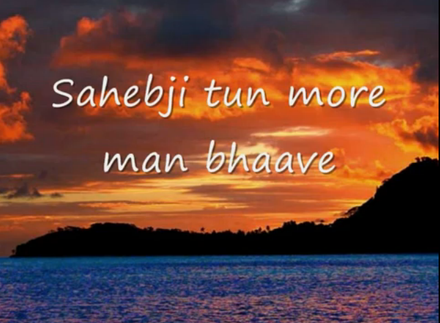 Ginān: sāhebjī tuṅ more man bhāve - O Lord, You are dear to my heart