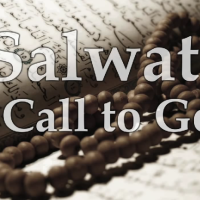 Allahumma Salli `Ala Muhammadin Wa Aale Muhammad - New Original Composition by Sarosh Mawani, Aly Panjwani & Mehak Noorani