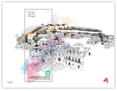Official Stamps issued for Aga Khan Award for Architecture 2013 in Portugal