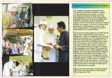 A Page from Vali Jamal's Book 'Uganda Asians': Arrival of Syedna Mufaddal Saifuddin in Kampala