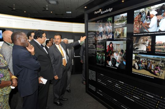 The Ismaili: Prime Minister of Tanzania inaugurates RAYS OF LIGHT
