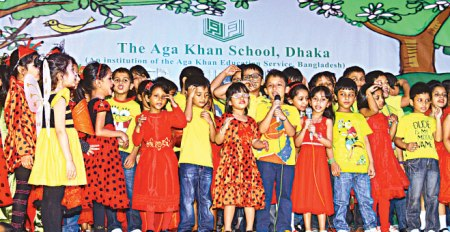 Aga Khan School, Dhaka - Silver Jubilee Celebrations
